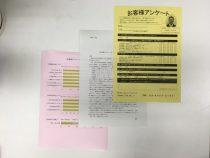 IMG_4378改